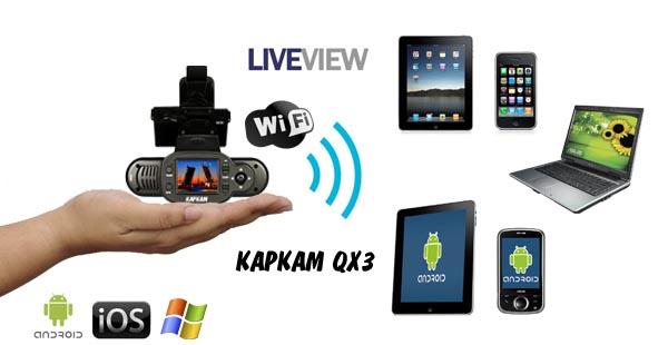 КАРКАМ QX3 Neo с WiFi