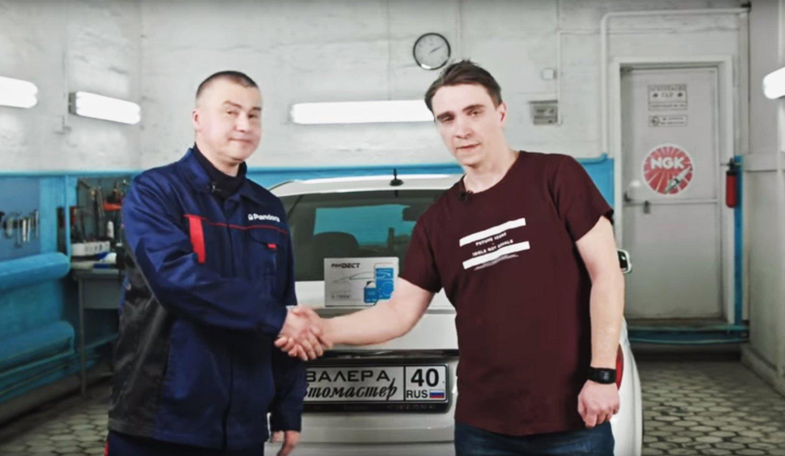 Бесплатный автозапуск Mercedes от Pandora В Ярославле