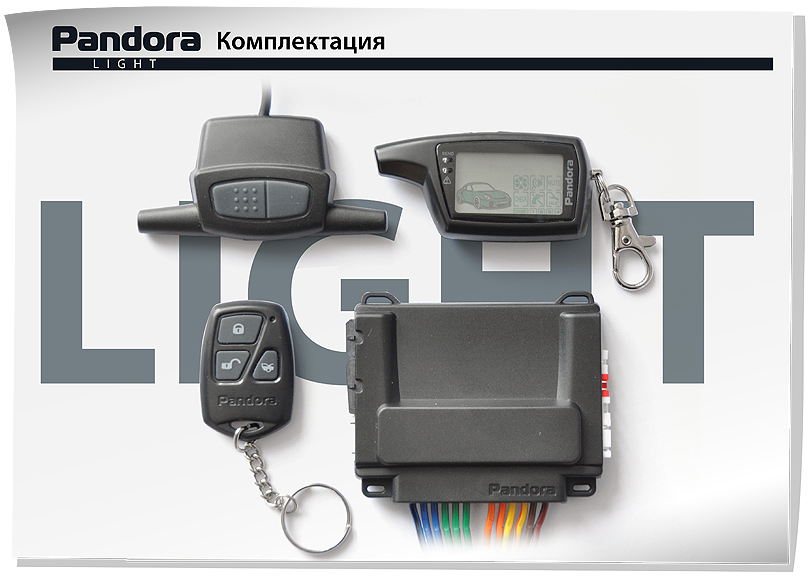 Pandora LX 3290 в Ярославле