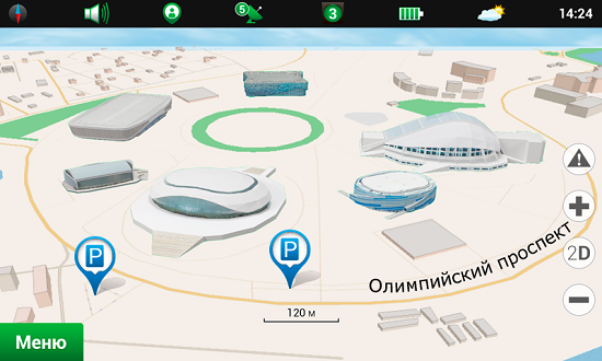 Навител навигатор купить в Ярославле